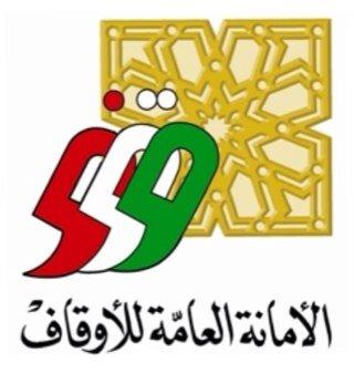 مشاركة مكتبة علوم الوقف في المعرض المعلوماتي لقسم علوم المكتبات والمعلومات في كلية العلوم الاجتماعية في جامعة الكويت